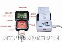 带打印智能温湿度记录仪179-THP --- 医药疫苗适用 179-THP