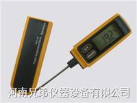 探针式温度计 食品温度计  607-CF