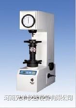 HRM-45DTL加高电动表面洛氏硬度计 HRM-45DTL