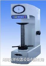 HR-150DTL加高电动洛氏硬度计 HR-150DTL