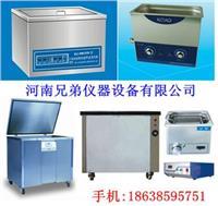 忻州超声波清洗机,忻州超声波清洗机价格