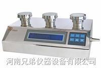 YT-X303微生物限度检验仪 YT-X303