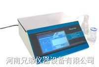 HTY-DI1000B水中总有机碳(TOC)分析仪 HTY-DI1000B