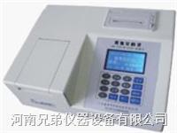 6B-200 COD快速测定仪(内置打印机) 6B-200