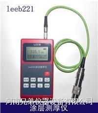 Leeb221涂层测厚仪 Leeb221