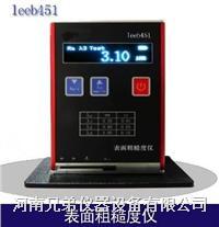 leeb452粗糙度仪  leeb452