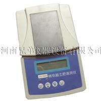 YN-1000土肥速测仪/土壤养分速测仪