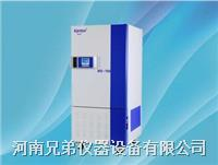 WS-150MJ霉菌培养箱 WS-150MJ