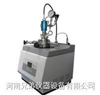 E25微型高压反应釜 新型高效反应釜  E25