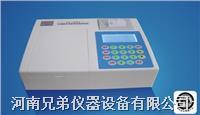 DY-1000农药残留快速测试仪 12通道 DY-1000