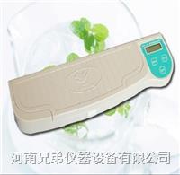 农药残毒快速检测仪GDYN-110SA GDYN-110SA