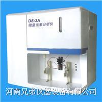 DS-3A铅镉专用分析仪