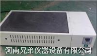 NK-550C石墨电热板 NK-550C