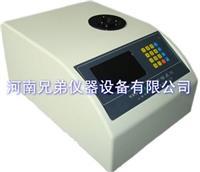 WRS-2A数字熔点仪/熔点仪