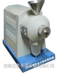JSFM水分测定专用磨 JSFM