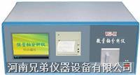 WGJ-Ⅲ微量铀分析仪 WGJ-Ⅲ