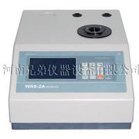 WRS-2A 数字熔点仪