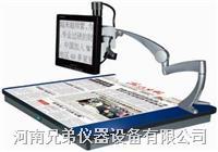 NAR-9 低视力阅读仪-价格-报价-厂家直销 NAR-9