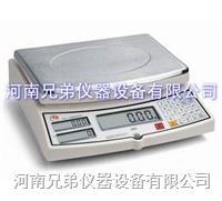 HZL-1.5电子称/大称量天平/参数-厂家直销-报价 HZL-1.5