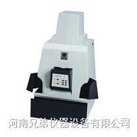 咸阳供应全自动数码凝胶图像分析系统Tanon-4100/参数-厂家直销 Tanon-4100