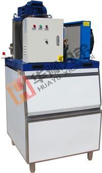 小型片冰机,200公斤片冰机 ICE-0.2T