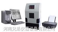 WD-9413C型凝胶成像分析系统 WD-9413C生产厂家 WD-9413C