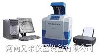 WD-9413A型凝胶成像分析系统 WD-9413A生产厂家 WD-9413A