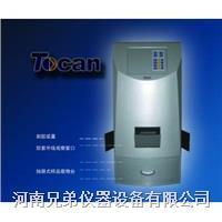 Tocan240全自动CCD凝胶成像系统 Tocan240生产厂家 Tocan240