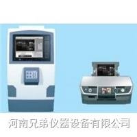 ZF-368型全自动凝胶成像分析系统 ZF-368生产厂家 ZF-368