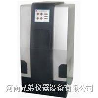 ZF-268型全自动凝胶成像分析系统 ZF-268生产厂家 ZF-268