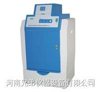 JY04S-3D型凝胶成像分析系统 JY04S-3D生产厂家 JY04S-3D