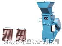 KER-400*260B型锤刀湿煤破碎机/生产厂家 KER-400*260B