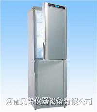 DW-FL253 -40℃超低温冷冻储存箱,低温冰箱那里有卖的,河南低温冰箱,超低温冰箱价格 DW-FL253