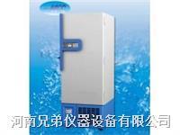 超低温冷冻储存箱价格/超低温冰箱哪里有卖的,河南超低温冰箱,DW-FL531 -40℃低温冰箱 DW-FL531