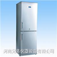 DW-FL208-40℃超低温冷冻储存箱,河南低温冰箱价格,超低温冰箱厂家促销 DW-FL208