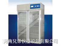 超低温冰箱多少钱一台,哪里有卖超低温冰箱的,河南超低温冰箱价格,YC-968L医用冷藏箱 YC-968L