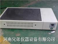 石墨电热板,实验室电热板,NK- 350C电热板,电热板生产厂家 NK- 350C
