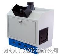 实验室紫外仪价格、邯郸JY02S紫外分析仪、邯郸分析仪批发、邯郸紫外分析仪 JY02S