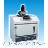 廊坊ZF1-II紫外仪批发、廊坊紫外分析仪、廊坊实验室分析仪价格、廊坊紫外分析仪 ZF1-II