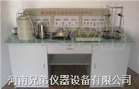 YJ-RW-I热电制冷综合实验系统 YJ-RW-I