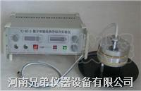 YJ-RZ-3数字智能化热学综合实验仪 YJ-RZ-3