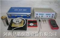 YJ-RZ-4A数字智能化热学综合实验仪 YJ-RZ-4A