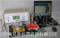 YJ-RZ-6A微机型热学综合实验仪 YJ-RZ-6A