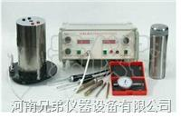 YJ-RZ-4B数字智能化热学综合实验仪 YJ-RZ-4B
