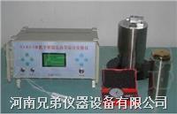 YJ-RZ-5B数字智能化热学综合实验仪 YJ-RZ-5B