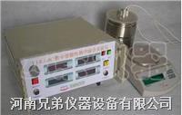 YJ-RZ-4C数字智能化热学综合实验仪(专利产品) YJ-RZ-4C