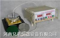 YJ-HD-5非良导体导热系数测定仪 YJ-HD-5