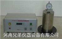 YJ-BXP-Ⅱ线膨胀系数实验仪 YJ-BXP-Ⅱ