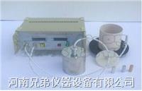 YJ-GBR-1冷却法固体比热容测定仪 YJ-GBR-1