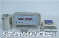 YJ-GBR-4电热法固体比热容测定仪 YJ-GBR-4